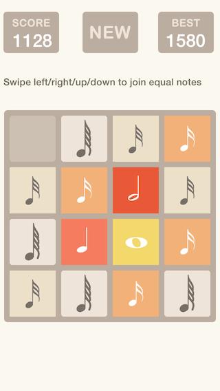 2048 Music
