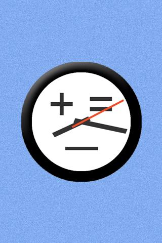 time-calculator-iphone