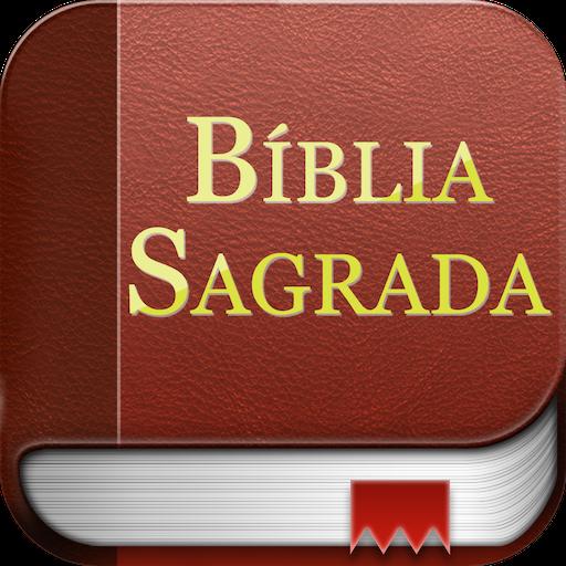 Baixar a Bíblia para iPhone e Android